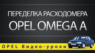Переделка расходомера Opel Omega A (C20NE)