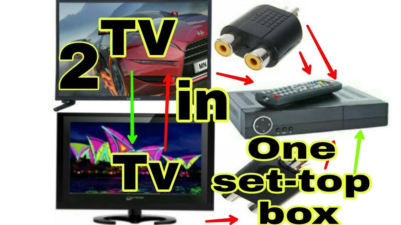 एक सेट-टॉप बॉक्स में दो टीवी देख | Watch Two TV in one set ...