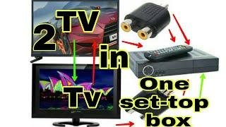 एक सेट-टॉप बॉक्स में दो टीवी देख | Watch Two TV in one set-top box easily in 2 min