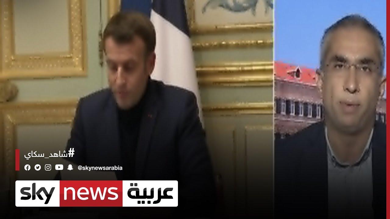 فادي سعد: ما زال الحريري مصرعلى تشكيل الحكومة وفق المبادرة الفرنسية وهو يلقى دعم كبير من دول كثيرة  - نشر قبل 32 دقيقة