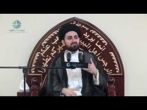 Can Anger Be A Positive Emotion?! - Sayed Mohammed Baqer Al-Qazwini