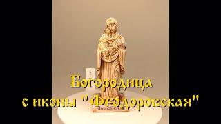 Богородица с иконы «Феодоровская» (код 3cb5s234).