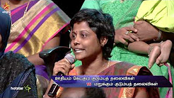 Neeya Naana Promo 17-12-2017 Vijay Tv Show Online