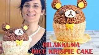 Rilakkuma Rice Krispie Cupcake Cake, Haniela's