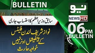 News Bulletin - 06:00 PM | 22 June 2018 | Neo News