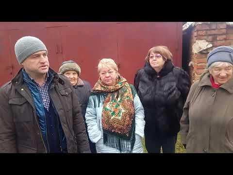 Инспекция Народный контроль РФ д.Волосово