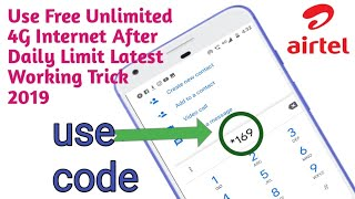 free internet in airtel 4g sim 2019how to get airtel free internetairtel free internet trick