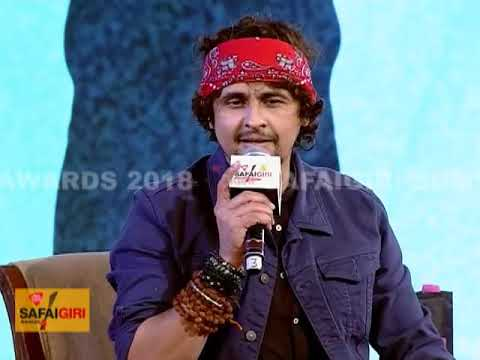 Sonu Nigam Exclusive  | Felicitation Of Most Effective Swachhta Ambassador & Water Warrior