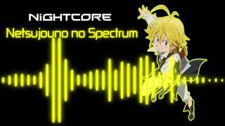 Gambar cover ▲Nightcore - Netsujou no Spectrum▼