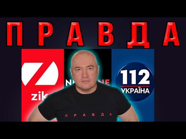 На Банковой переполох! Зеленский начинает травлю Разумкова!