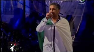 Cheb Khaled Aicha Meilleur performance Concert à l
