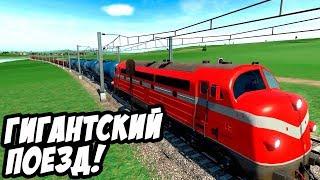 Самый длинный состав поезда в мире - Прохождение и гайд - Transport Fever #7