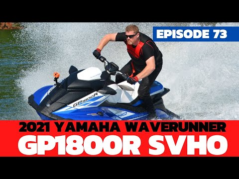 2021 Yamaha GP1800R