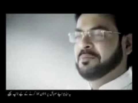 Iman Hai Ramadan   Dr  Amir Liaquat New Naat 2009 Exclusive!! MP4   YouTub 1 mpeg4
