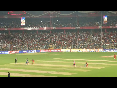 Winning Moments at Chinnaswamy Stadium, Bangalore