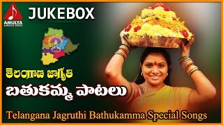 bathukamma song mangli