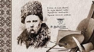 Футаж Т.Г. Шевченко. School Video Background HD