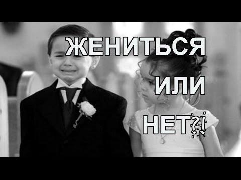 6 причин не жениться на разведённой женщине с ребёнком