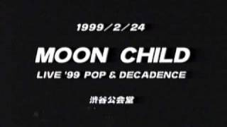 MOON CHILD - STAR TOURS