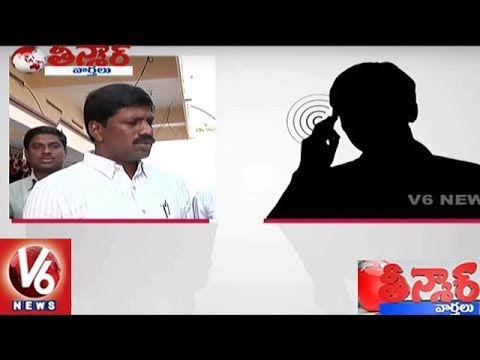 TRS MLA Vemula Veeresham Warns Banker, Audio Goes Viral | Teenmaar News