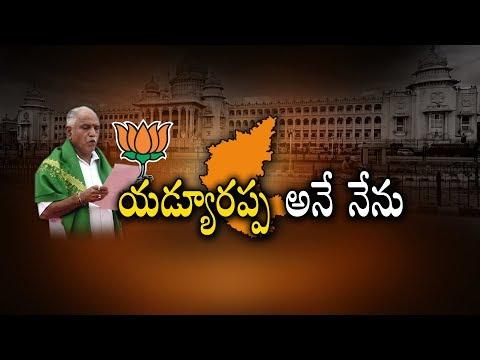 B S Yeddyurappa Swearing in as CM Live | Karnataka Chief Minister-Yeddyurappa | Bharat Today