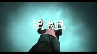 """周杰倫【龍捲風 鋼琴曲】Jay Chou """"Tornado"""""""