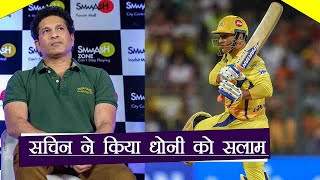 Faf Du Plessis Angry on MS Dhoni
