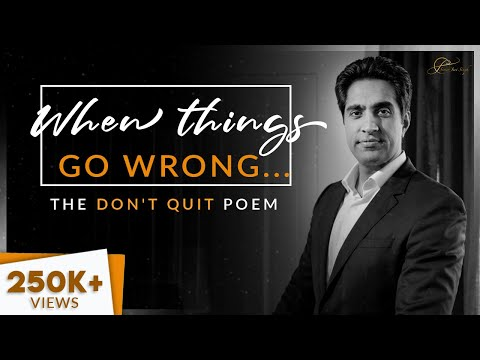 Don't Quit Poem | Inspirational Video