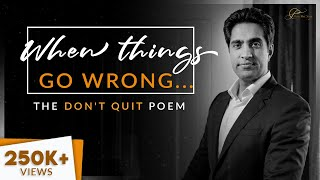 Don't Quit Poem | English Inspirational Video | Recited by Simerjeet Singh | Author Unknown