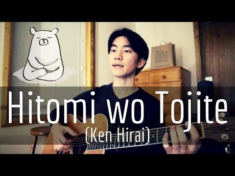 Hitomi wo Tojite (Ken Hirai) Cover【Japanese Pop Music