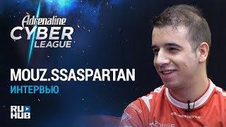 Интервью с mouz.SsaSpartan @ Adrenaline Cyber League