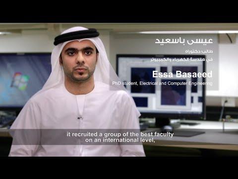 Khalifa University Graduation 2014 (Official Video)