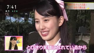 2016-05-14 四国ローカル番組 ひめキュンメンバー三人生出演 出演 菊原...