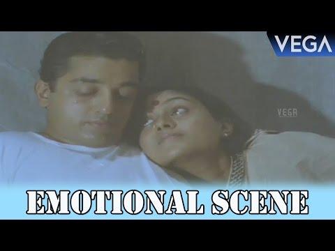 Nayakudu Movie || Emotional Scene || Kamal Haasan, Saranya Ponvannan thumbnail
