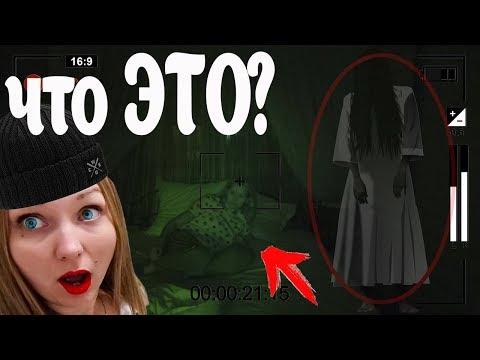 ЧТО ЭТО на видео со СКРЫТЫХ КАМЕР? ПРИЗРАК? Ghost?