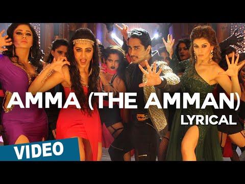 Amma (The Amman) Song with Lyrics | Aranmanai 2 | Siddharth | Trisha | Hansika | Hiphop Tamizha