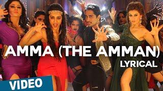 amma the amman song with lyrics aranmanai 2 siddharth trisha hansika hiphop tamizha