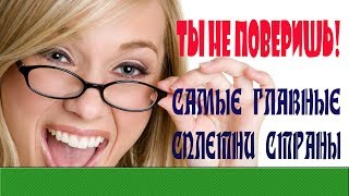 Новости шоу бизнеса сплетни и слухи  Басков женится на Виктории Лопыревой