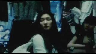Korean Movie Beautiful, 2008 Trailer