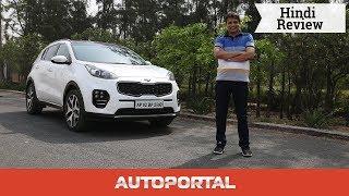 Kia Sportage Hindi Test Drive Review - Autoportal