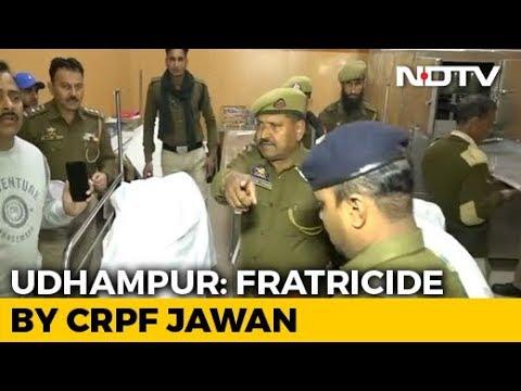 CRPF Jawan Kills 3 Colleagues Before Shooting Self In Jammu And Kashmir