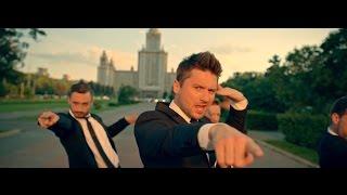 Download Сергей Лазарев - Это все она (Official video) Mp3 and Videos