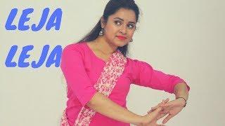 Leja Re Dance Video | Antara Bhadra choreography
