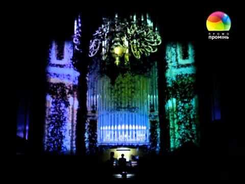 Орган и органная музыка VK