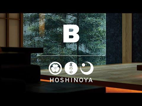 Magazine B 66th Issue: HOSHINOYA