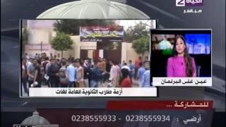 بالفيديو.. برلماني: وزير التعليم عنده نقص خبرة وفائض غرور