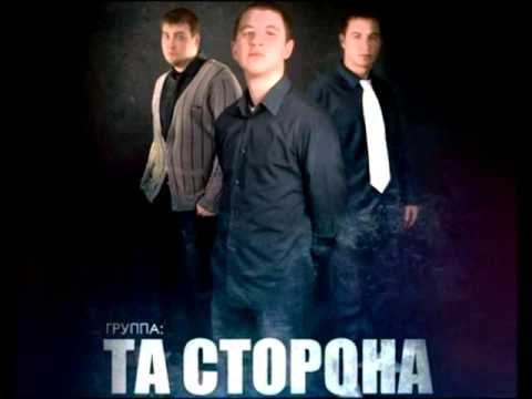 Music video Та Сторона - Наркотик