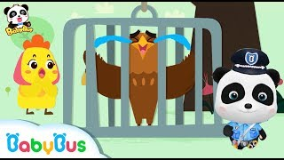 ★NEW★壞蛋老鷹抓小雞,奇奇警官快來抓住他 | 數字兒歌 | 童謠 | 動畫片 | 卡通片 | 寶寶巴士 | 奇奇 | 妙妙