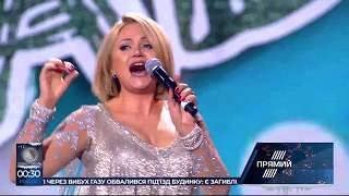 Download Наталія Бучинська - Не Питай! Новорічний концерт на  Прямому Mp3 and Videos