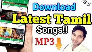 how to download latest tamil songs mp3/all tamil songs download/S.S Tech Info Tamil